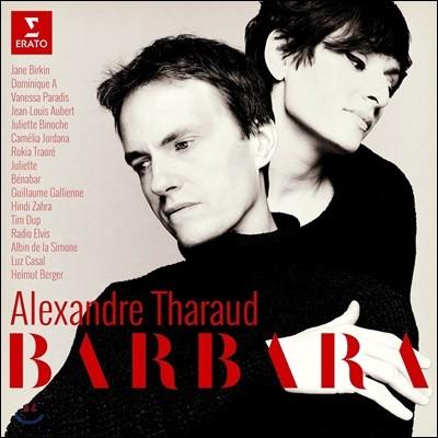 Alexandre Tharaud 알렉상드르 타로 - 샹송 가수 `바르바라` 헌정 음반 (Barbara)