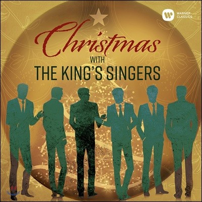 킹스 싱어즈와 크리스마스를 (Christmas with The King's Singers)