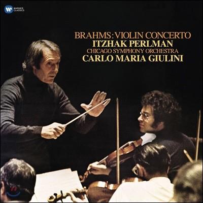 Itzhak Perlamn 브람스: 바이올린 협주곡 (Brahms: Violin Concerto Op.77) [LP]