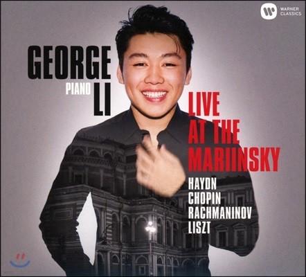 George Li 쇼팽: 피아노 소나타 2번 / 라흐마니노프: 코렐리 변주곡 외 (Chopin / Haydn / Rachmaninov / Liszt - Live at the Mariinsky)