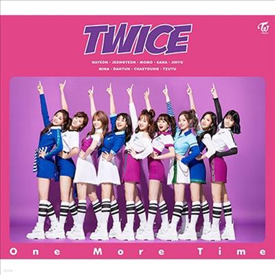 트와이스 (Twice) - One More Time (CD+DVD) (초회한정반 A)
