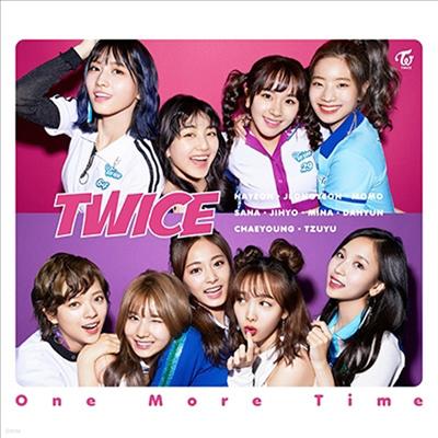 트와이스 (Twice) - One More Time (CD+DVD) (초회한정반 B)