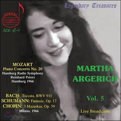 마르타 아르헤리치 실황 연주 5집 (Martha Argerich Vol. 5 - Mozart, J.S. Bach, Schumann & Chopin)