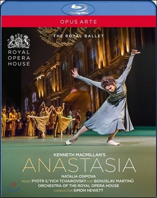 Royal Ballet 케네스 맥밀란: 아나스타샤 (Kenneth MacMillan's Anastasia - Music by Tchaikovsky & Martinu)