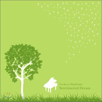 The Daydream (데이드림) - Sentimental Dream (베스트 앨범)