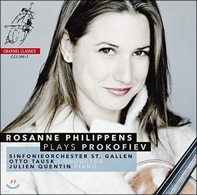 Rosanne Philippens 프로코피에프: 바이올린 협주곡 2번, 무반주 바이올린 소나타, 다섯 개의 선율 외 - 로잔 필리펜스 (Prokofiev: Concerto Op.63, Violin Solo Sonata Op.115, Melodies Op.35b)