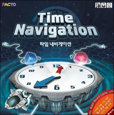 Time Navigation 타임내비게이션