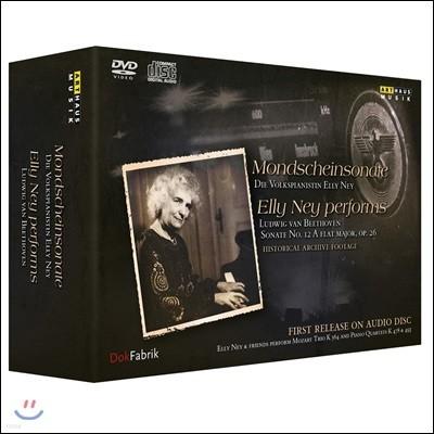 Elly Ney 엘리 나이 다큐멘터리 '월광 소나타' / 베토벤 & 모차르트: 피아노 연주 (Mondscheinsonate / Beethoven & Mozart)