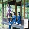 Nogizaka46 (노기자카46) - いつかできるから今日できる (CD+DVD) (초회사양한정반 B)