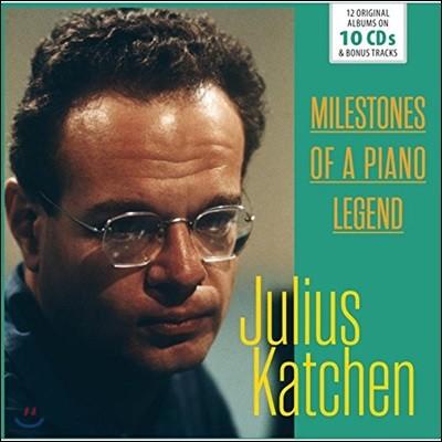 Julius Katchen 줄리우스 카첸 명연집 - 12 오리지널 앨범 컬렉션 (Milestones Of A Piano Legend)