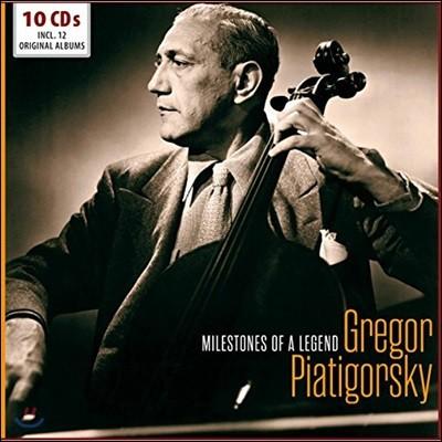 Gregor Piatigorsky 그레고르 피아티고르스키 명연집 - 12 오리지널 앨범 컬렉션 (Milestones Of A Legned)