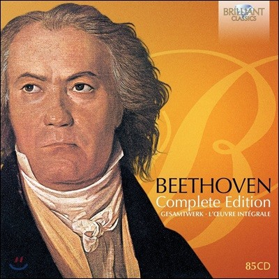 베토벤 New 전집 (Beethoven: Complete Edition)