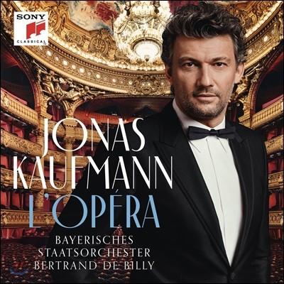 Jonas Kaufmann 프랑스 오페라 아리아 (L'Opera) [2 LP]