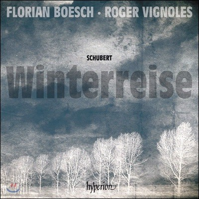 Florian Boesch 슈베르트: 겨울나그네 D.911 - 플로리안 뵈슈 (Schubert: Winterreise)