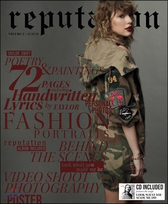 Taylor Swift (테일러 스위프트) - reputation [Special Edition Vol. 2]