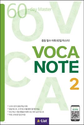 VOCA NOTE 2