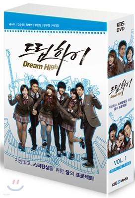 드림하이 : KBS 드라마 (감독 재편집 완결판 Vol.1)