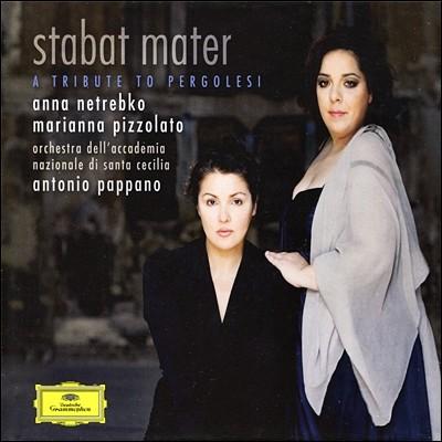 페르골레지 : 스타바트 마테르 (프레스티지 에디션) - 안나 네트렙코, 파파노