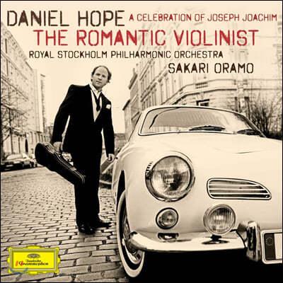 Daniel Hope 로맨틱 바이올린리스트 (The Romantic Violinist)