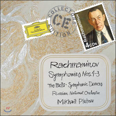 Mikhail Pletnev 라흐마니노프: 교향곡과 관현악 모음집 (Rachmaninov: Symphonies, Orchestral Works)