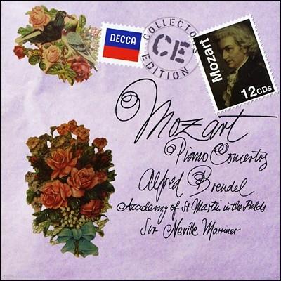 모차르트 : 피아노 협주곡집 - 브렌델, 매리너