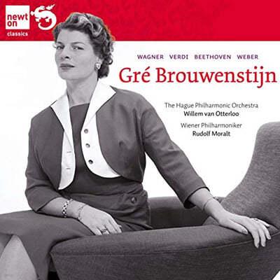 그레 브로우벤스틴이 오페라 아리아