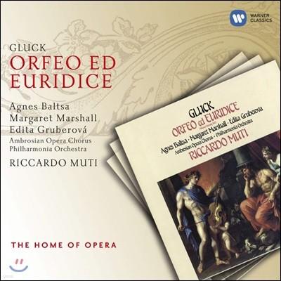 Agnes Baltsa 글룩: 오르페오와 유리디체 (Gluck: Orfeo ed Euridice)