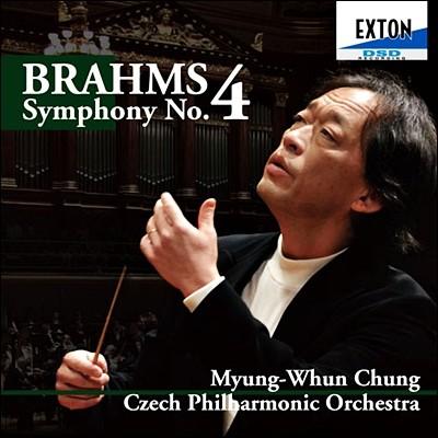 정명훈 - 브람스 : 교향곡 4번 (Brahms : Symphony No.4)
