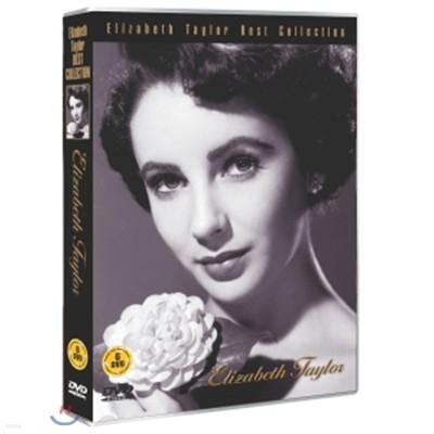 엘리자베스 테일러 베스트 컬렉션 (6 Discs)