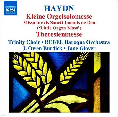Trinity Choir 하이든: 작은 오르간 미사, 테레지아 미사 (Haydn: Kleine Orgelsolomesse & Theresienmesse)