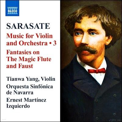 Tianwa Yang 사라사테: 바이올린과 오케스트라를 위한 작품 3집 - 모차르트 마술피리, 구노 파우스트 환상곡 (Sarasate: Music For Violin & Orchestra Vol. 3)
