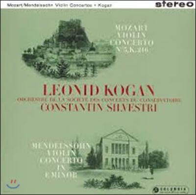 Leonid Kogan 모차르트 / 멘델스존: 바이올린 협주곡 - 레오니드 코간 [LP]