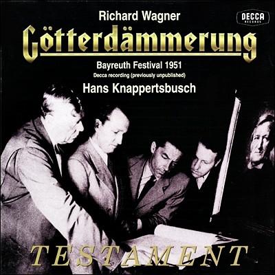 Hans Knappetsbush 바그너: 신들의 황혼 (1951 바이로이트 실황) (Wagner: Gotterdammerung)