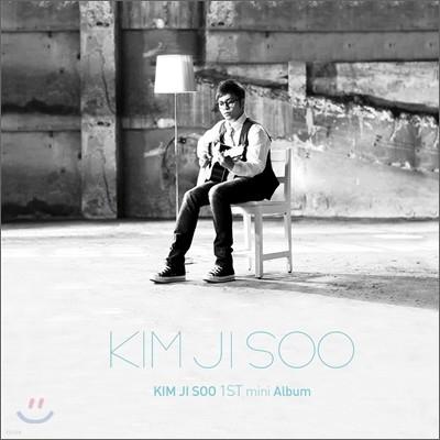 김지수 - 1st Mini Album [예스24단독 친필사인CD]