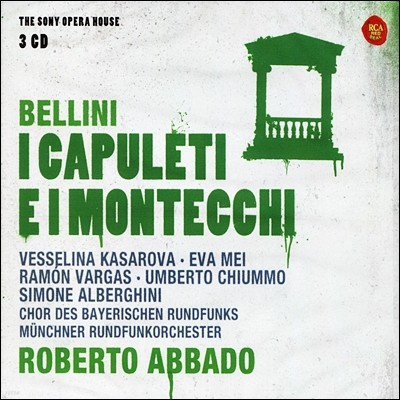 Roberto Abbado / Vesselina Kasarova 벨리니: 카풀렛가와 몬테규가 (Bellini: I Capuleti e I Montecchi) 바셀리나 카사로바, 로베르토 아바도