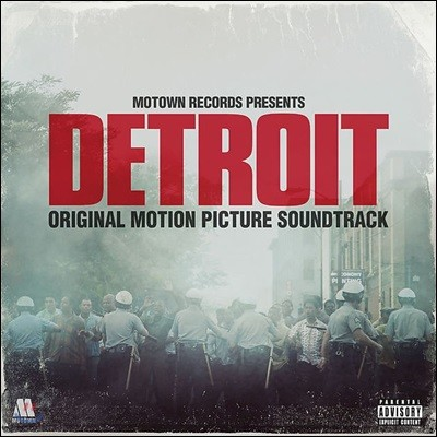 디트로이트 영화음악 (Detroit OST by James Newton Howard 제임스 뉴튼 하워드)