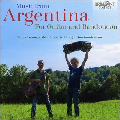 Enea Leone / Roberto Bongianino 기타와 반도네온을 위한 아르헨티나 음악 - 에네아 레오네, 로베르토 본지아니노 (Music from Argentina for Guitar and Bandoneon)