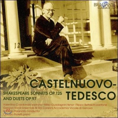 Valentina Coladonato / Roberta Paraninfo 카스텔누오보-테데스코: 셰익스피어 소네트, 듀엣 (Castelnuovo-Tedesco: Shakespeare Sonnets Op.125 & Duets Op.97)