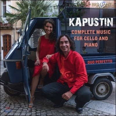 Duo Perfetto 니콜라이 카푸스틴: 첼로와 피아노를 위한 음악 전곡집 - 듀오 퍼페토 (Nikolai Kapustin: Complete Music for Cello and Piano - Sonata Opp.63 & 84, Elegy Op.96)