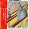 [일본수입반] Black Sabbath - Technical Ecstasy : LP Miniature (SHM CD)