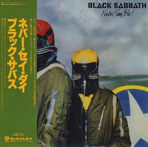 [일본수입반] Black Sabbath - Naver Say Die : LP Miniature (SHM CD)