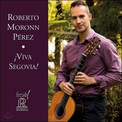 Roberto Moronn Perez 로베르토 모론 페레스 - 비바 세고비아 (Viva Segovia)
