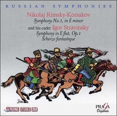 Boris Khaikin 림스키-코르사코프: 교향곡 1번 / 스트라빈스키: 교향곡 Op.1, 환상적 스케르초 Op.3 (Russian Symphonies - Rimsky-Korsakov / Stravinsky)