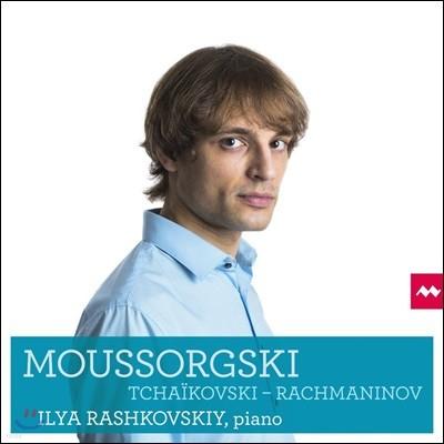 Ilya Rashkovskiy 무소르그스키: 전람회의 그림 / 차이코프스키: 둠카, 로망스 / 라흐마니노프: 엘레지, 피아노 소나타 2번 (Mussorgsky / Tchaikovsky / Rachmaninov)