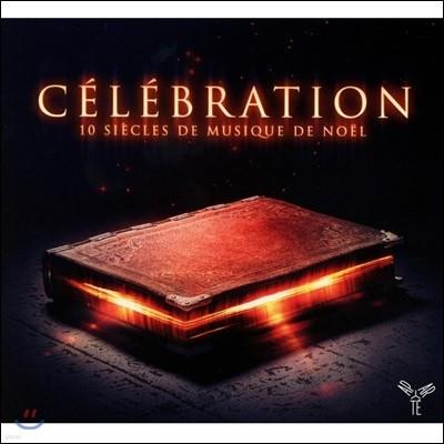 Craig Leon 기쁘다 구주 오셨네 - 크리스마스 축하 송 (Celebration - 10 Siecles de Musique de Noel)