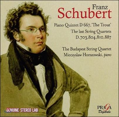 Budapest String Quartet 슈베르트: 피아노 오중주 '송어', 현악 사중주 12, 13, 14번 '죽음과 소녀', 15번 (Schubert: Piano Quintet 'Trout', String Quartets 'Death and the Maiden')