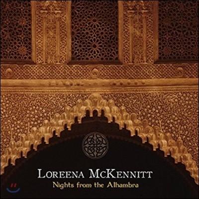 Loreena McKennitt (로리나 맥케니트) - Nights From The Alhambra [2 LP]
