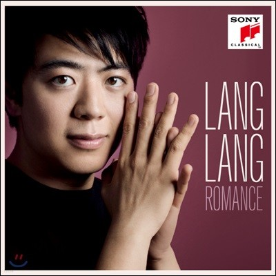 Lang Lang 랑랑 - 로망스 (Romance: The Most Beautiful & Romantic Works for Piano)