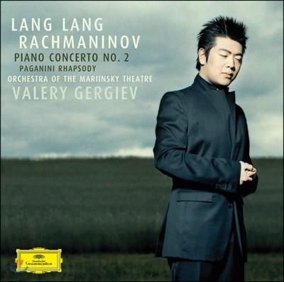 Lang Lang 라흐마니노프: 피아노 협주곡 2번, 파가니니 랩소디 (Rachmaninov: Piano Concerto No. 2) [2LP]