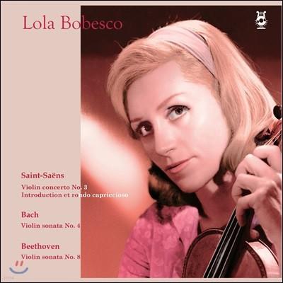 Lola Bobesco 롤라 보베스코 1960년대 루마니아 방송국 녹음 1집 [2LP]